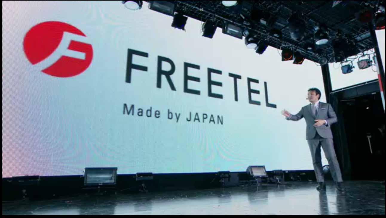 Freetel 01