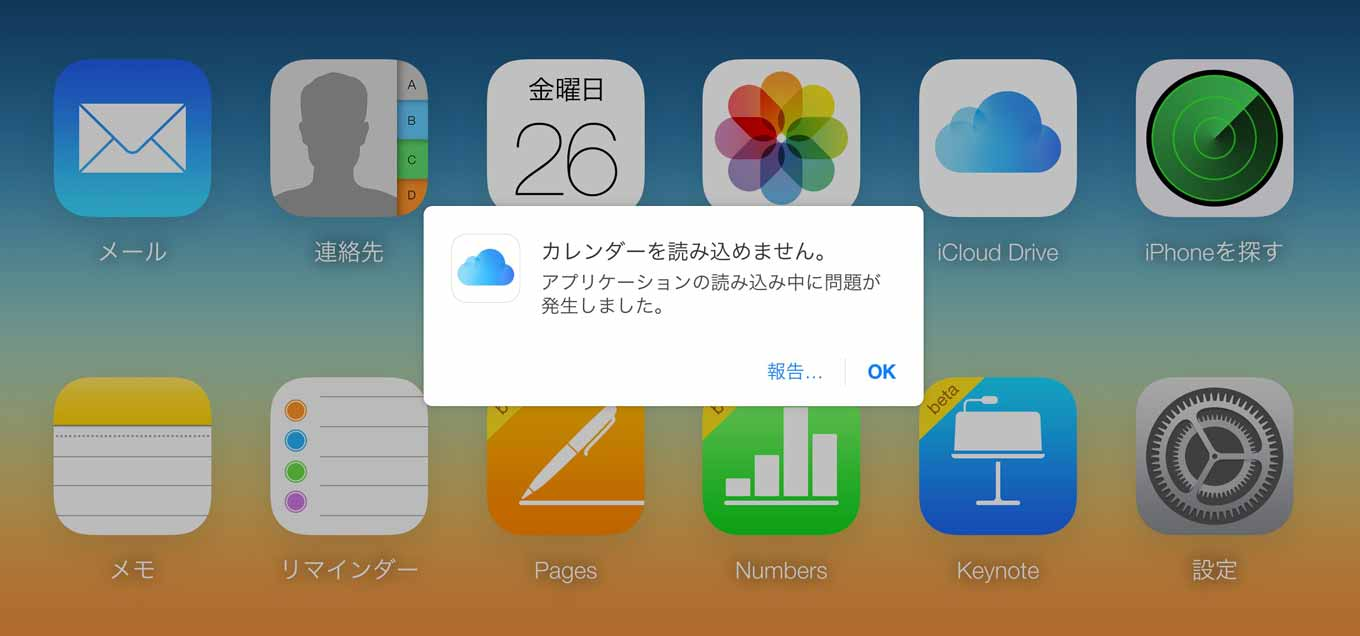 Icloudcalender