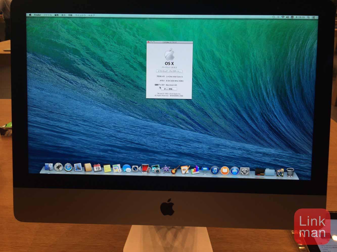 Apple、来週にも「21.5インチ iMac 4Kディスプレイモデル」を発表か!?