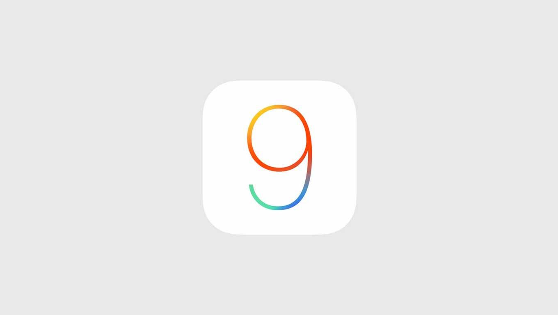 「iOS 9」では新たに「iCloud Drive」アプリが追加される
