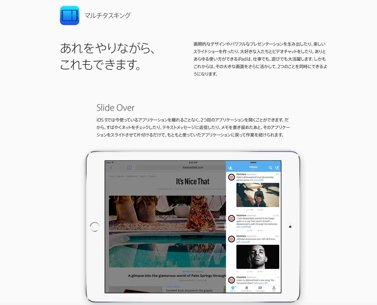 Ios9previewpage2