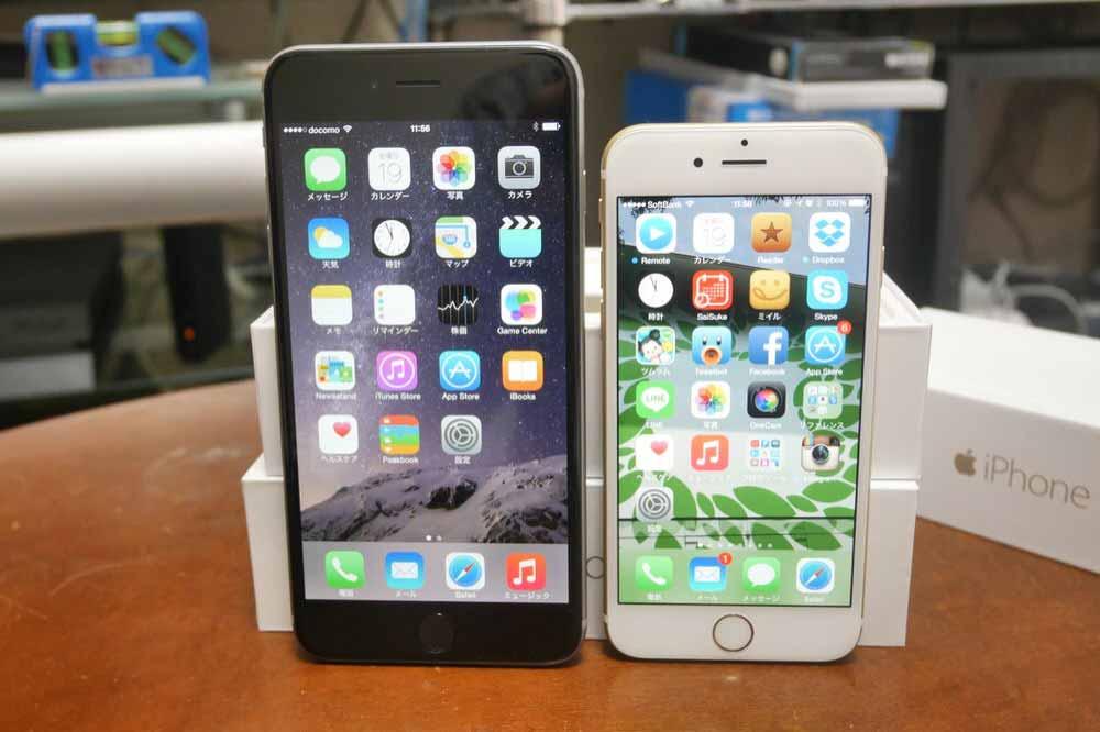 「iPhone 6s」の生産のためPegatronの子会社Protekが従業員の募集を開始!?