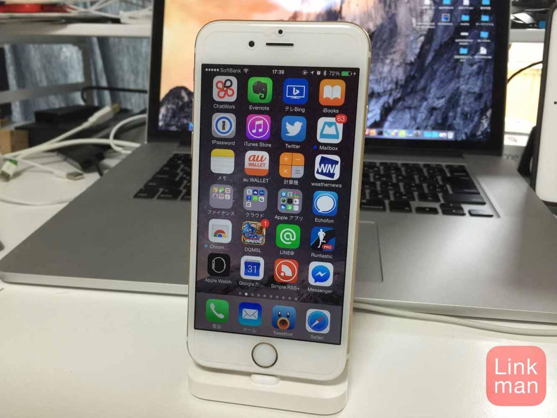 【レビュー】Apple純正ドック「iPhone Lightning Dock」 はケースを付けても接続可能なので便利!