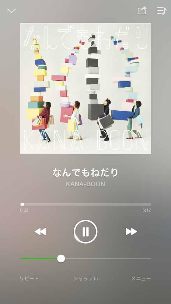 Linemusickashi 01