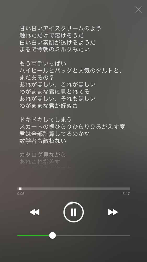 Linemusickashi 02