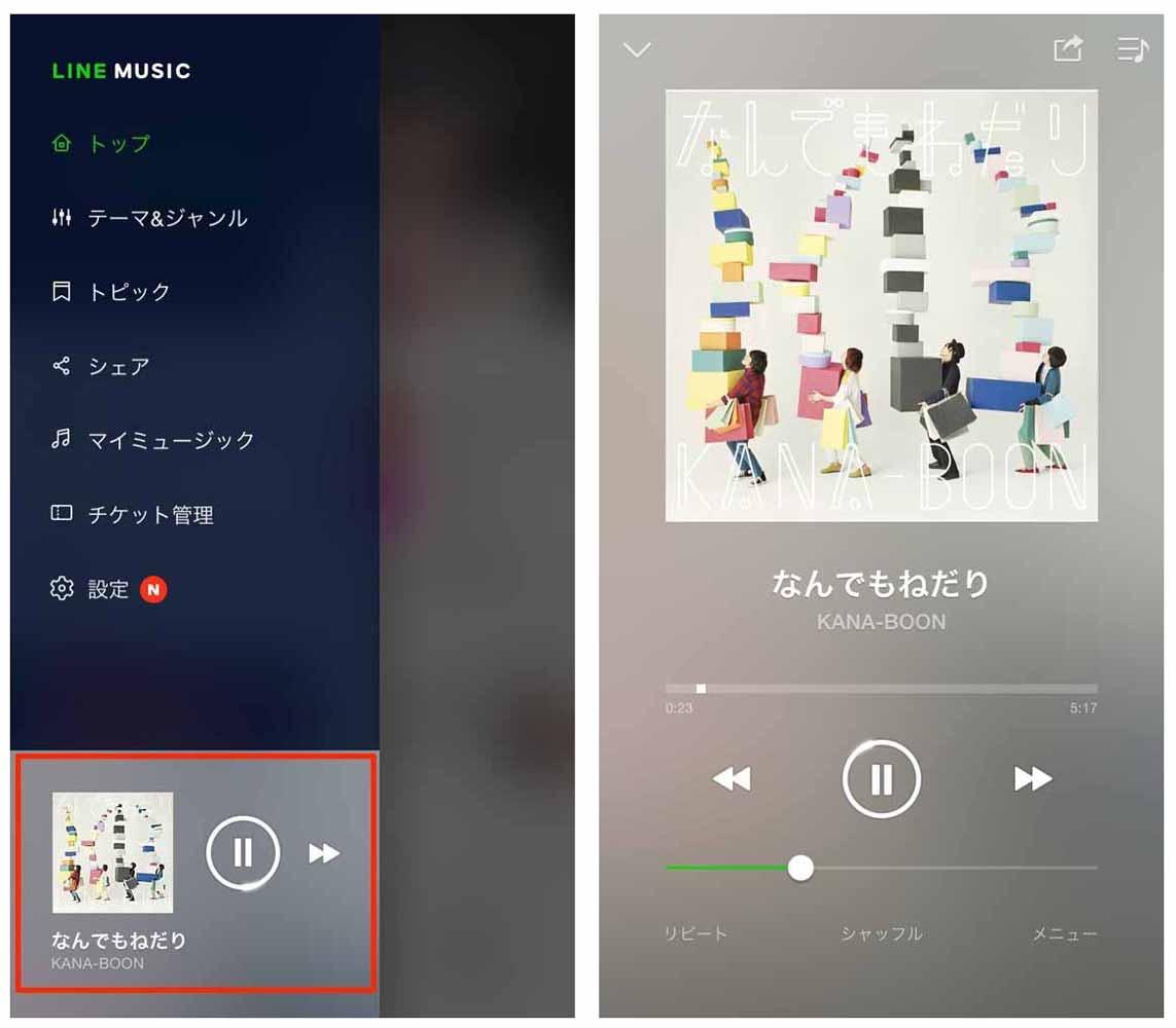 Linemusicplay 03