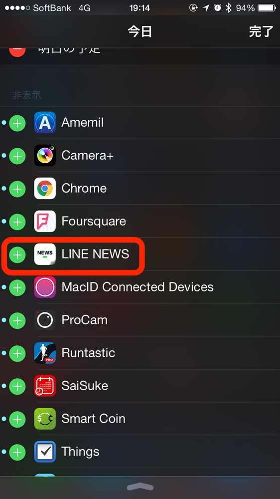 Linewidget 02
