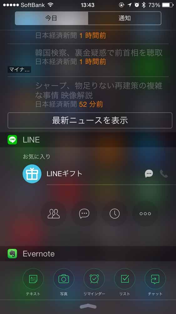 Linewigets 05