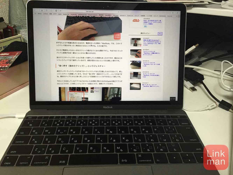 【レビュー】12インチ「MacBook」エントリーモデルのパフォーマンス