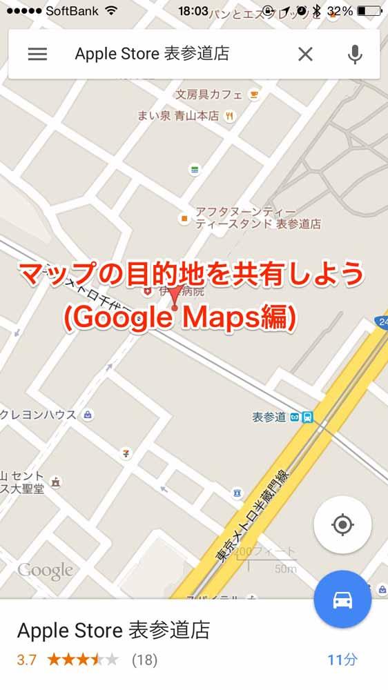 Mapnomokutekichgoogle 01