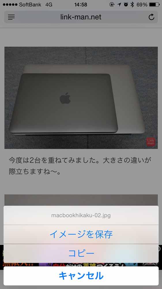 Nagaoshi 03