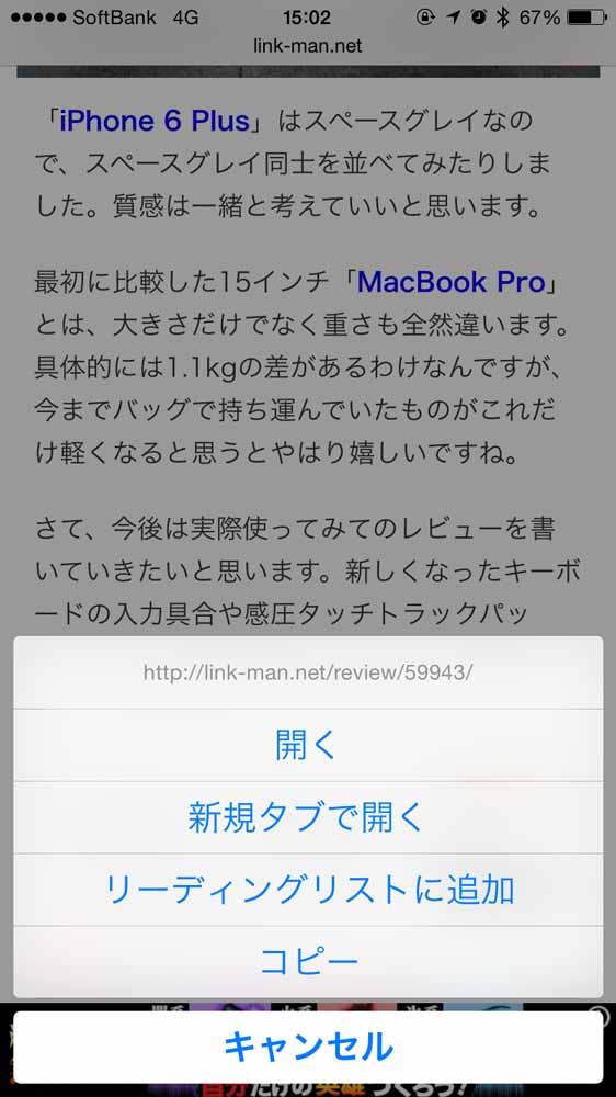 Nagaoshi 07