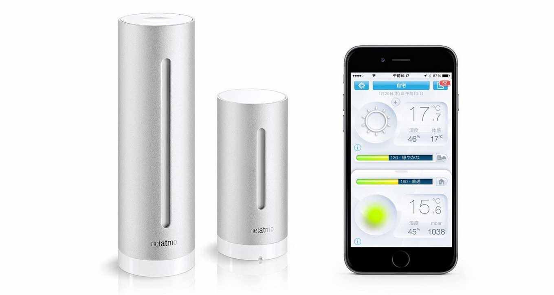 Amazon、気温や湿度、CO2濃度などが計測できる「Netatmo ウェザーステーション」を16,290円で販売中(本日の特選品)