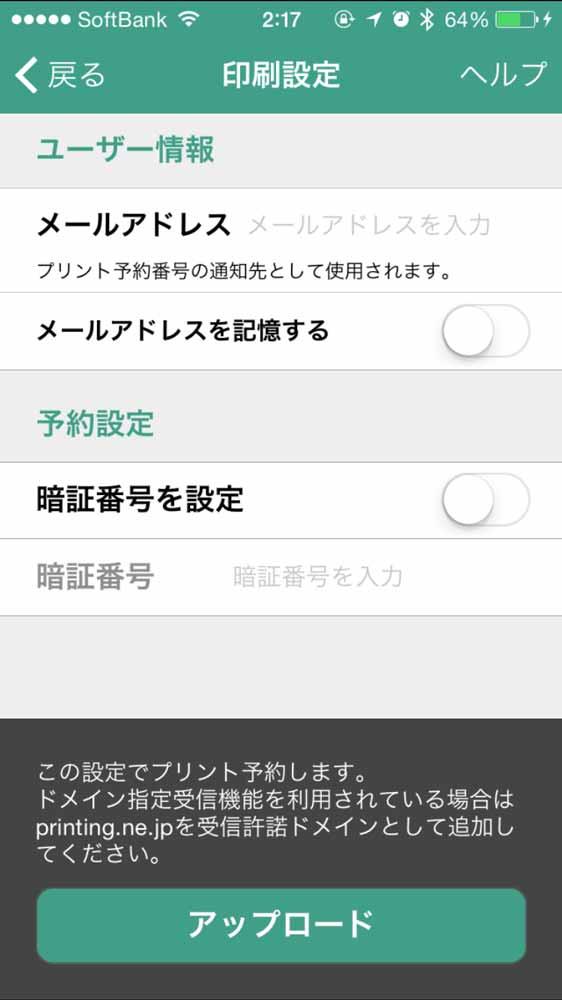 Netprintsyashin 05