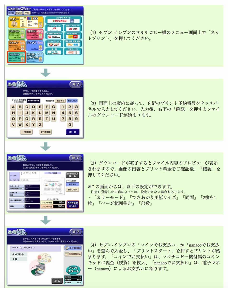 Netprintsyashin 07