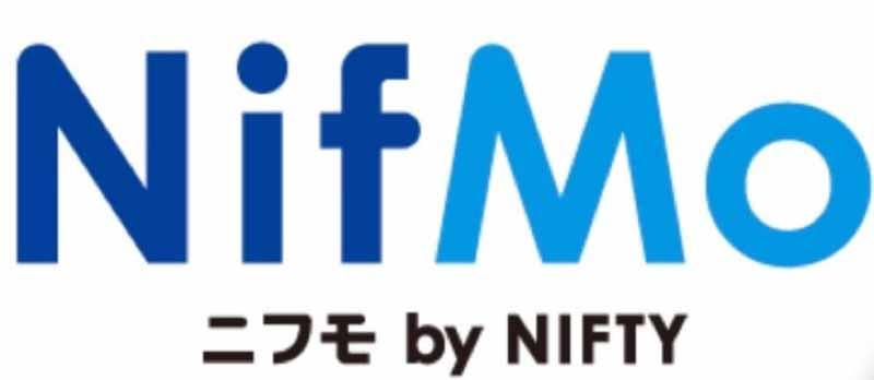 NifMo、2015年7月利用分から「データ繰り越し」を開始