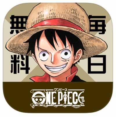 毎日1話フルカラーの「ONE PIECE」が読める!iOS向け公式ポータルアプリ「ONE PIECE 無料連載公式アプリ」リリース
