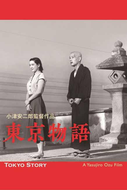 iTunes、スタッフが必ず観ておきたい名作映画を紹介する「Essentials」として小津安二郎監督の「東京物語」をピックアップ - 100円でレンタル中
