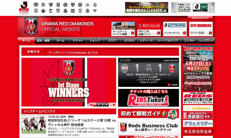 浦和レッズ、2015年明治安田生命Jリーグ1stステージ優勝を決める!