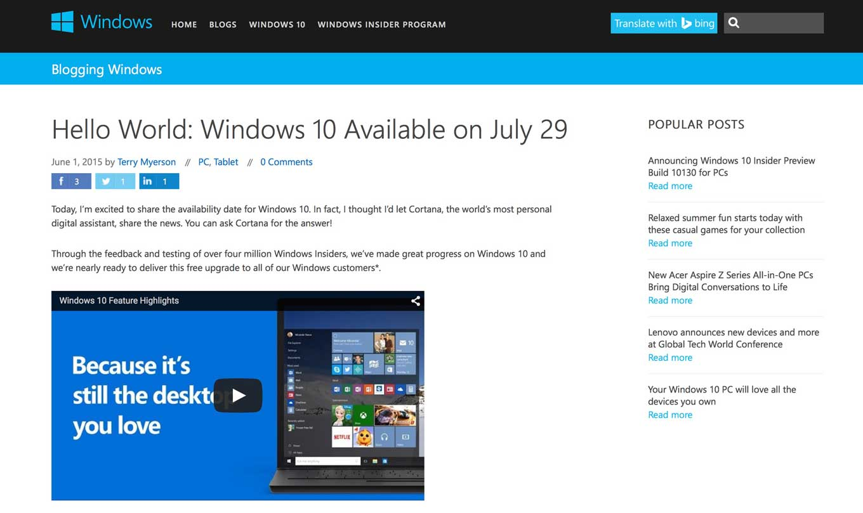 Microsoft、「Windows 10」を7月29日から提供開始と発表