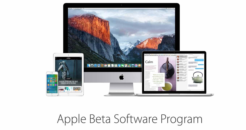 Apple、「iOS 9」「OS X El Capitan」のパブリックベータ版を本日リリースへ