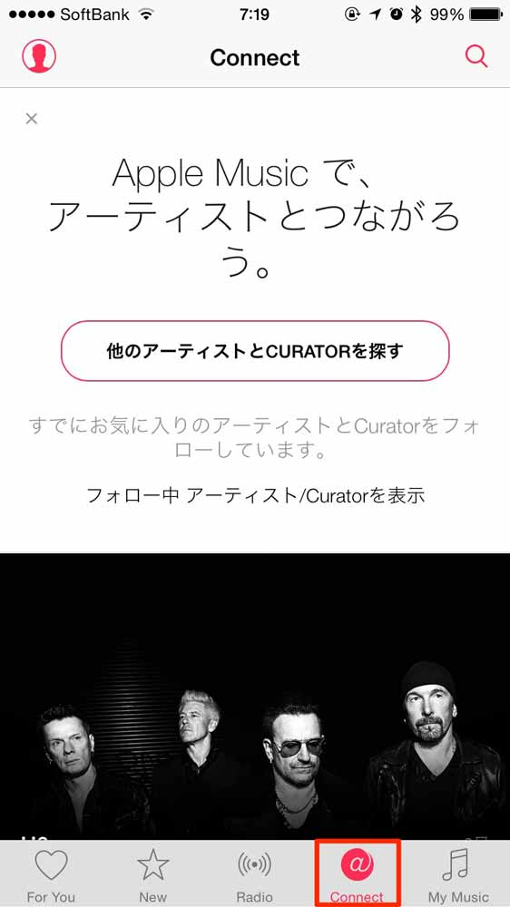 Applemusic connect 01
