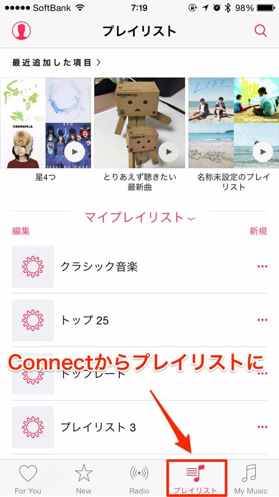 Applemusic connect 03
