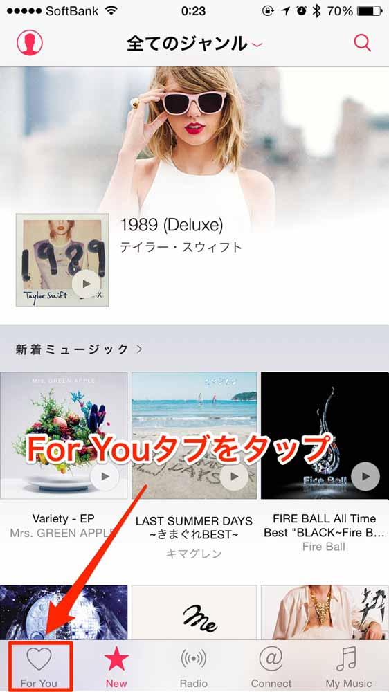 Applemusicforyou 02