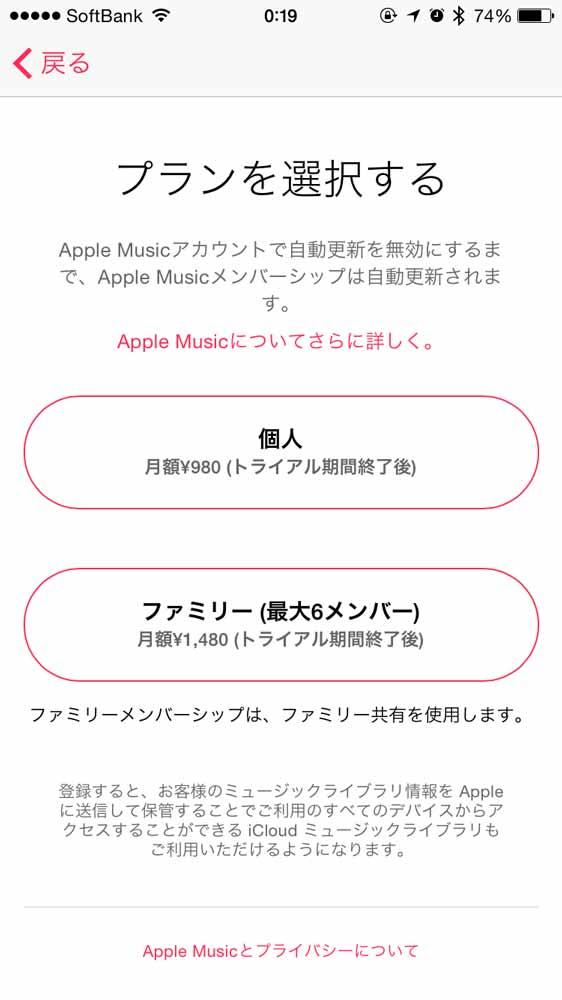 Applemusicimg 02