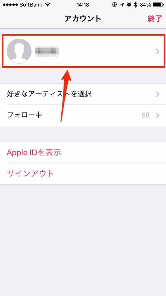 Applemusicnickname 03