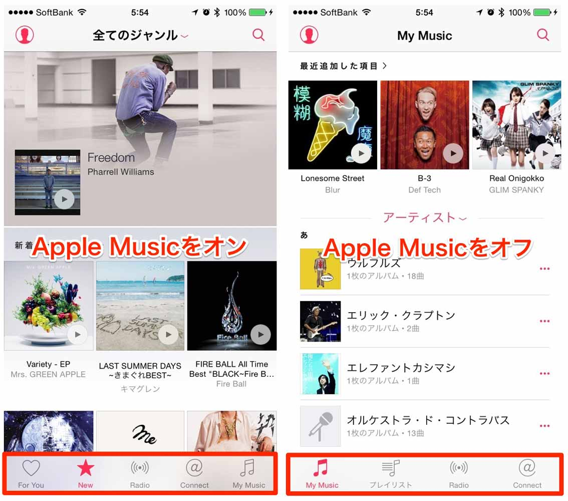 Applemusicoff 03