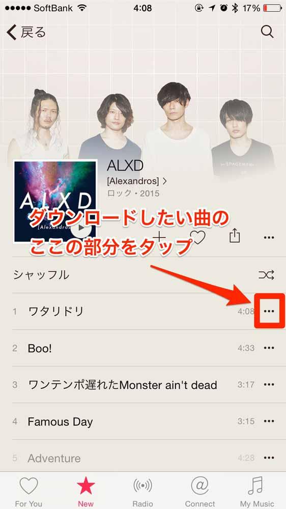 Applemusicoffline 01