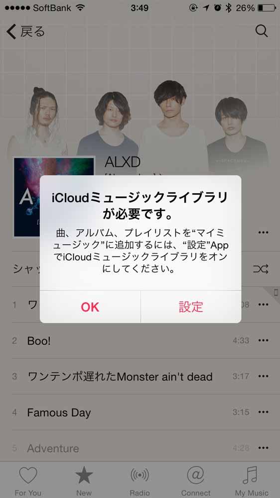 Applemusicoffline 03
