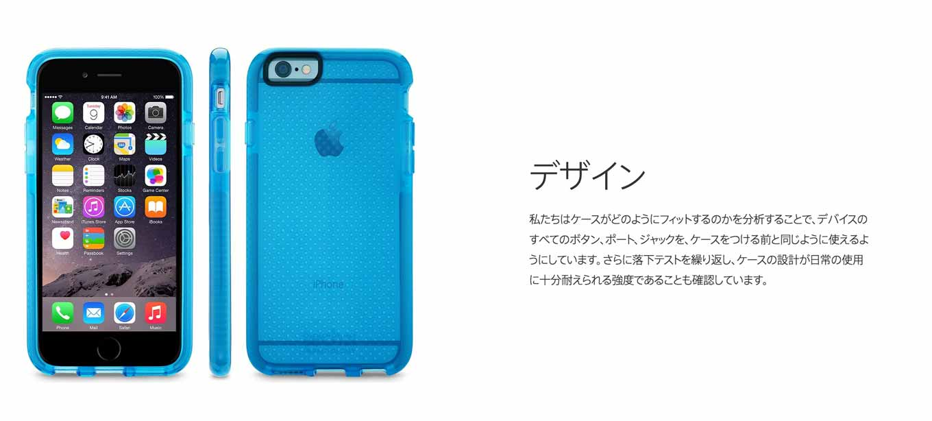 Appletestedcase 01