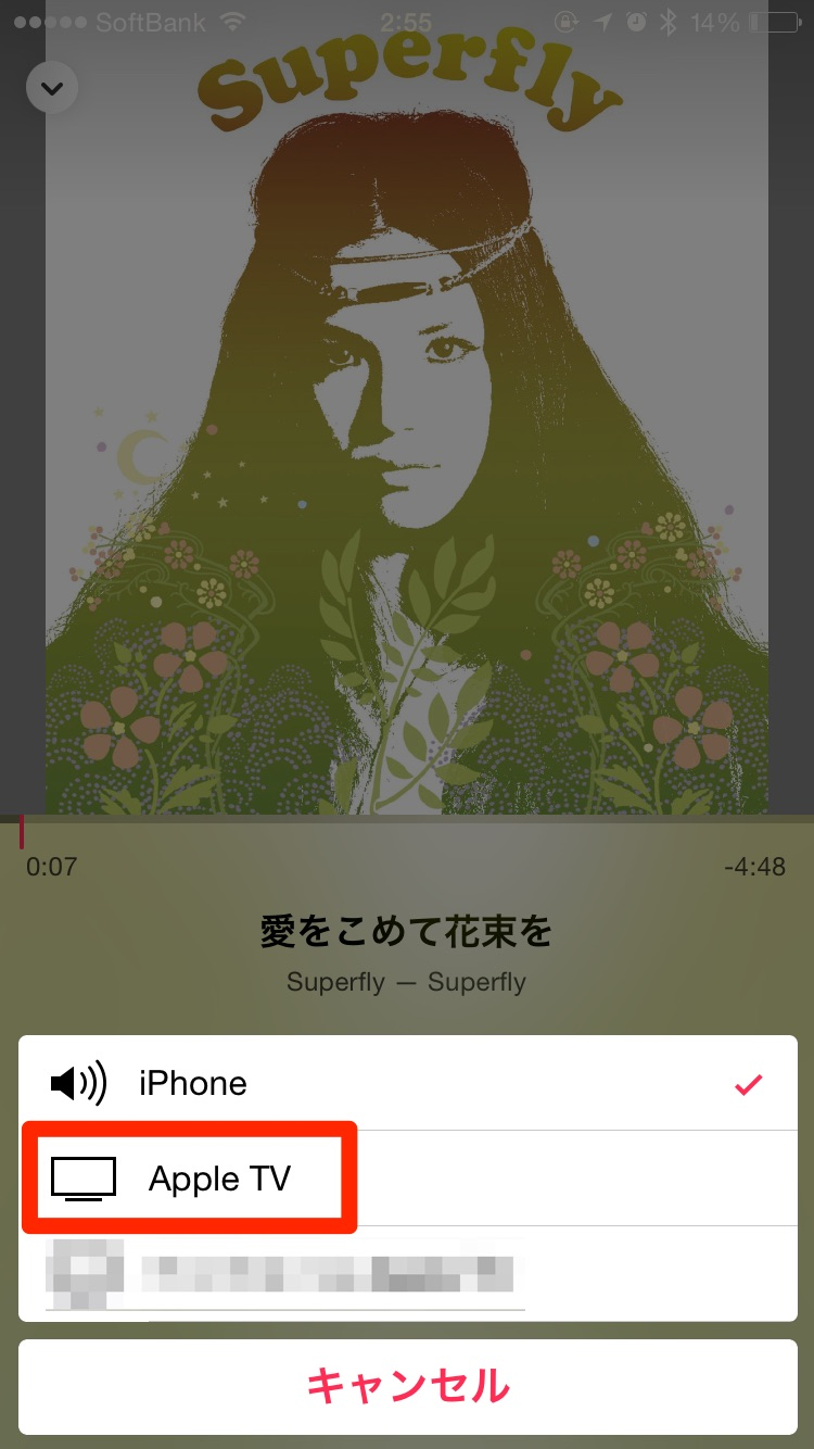 Appletvapplemusic 02