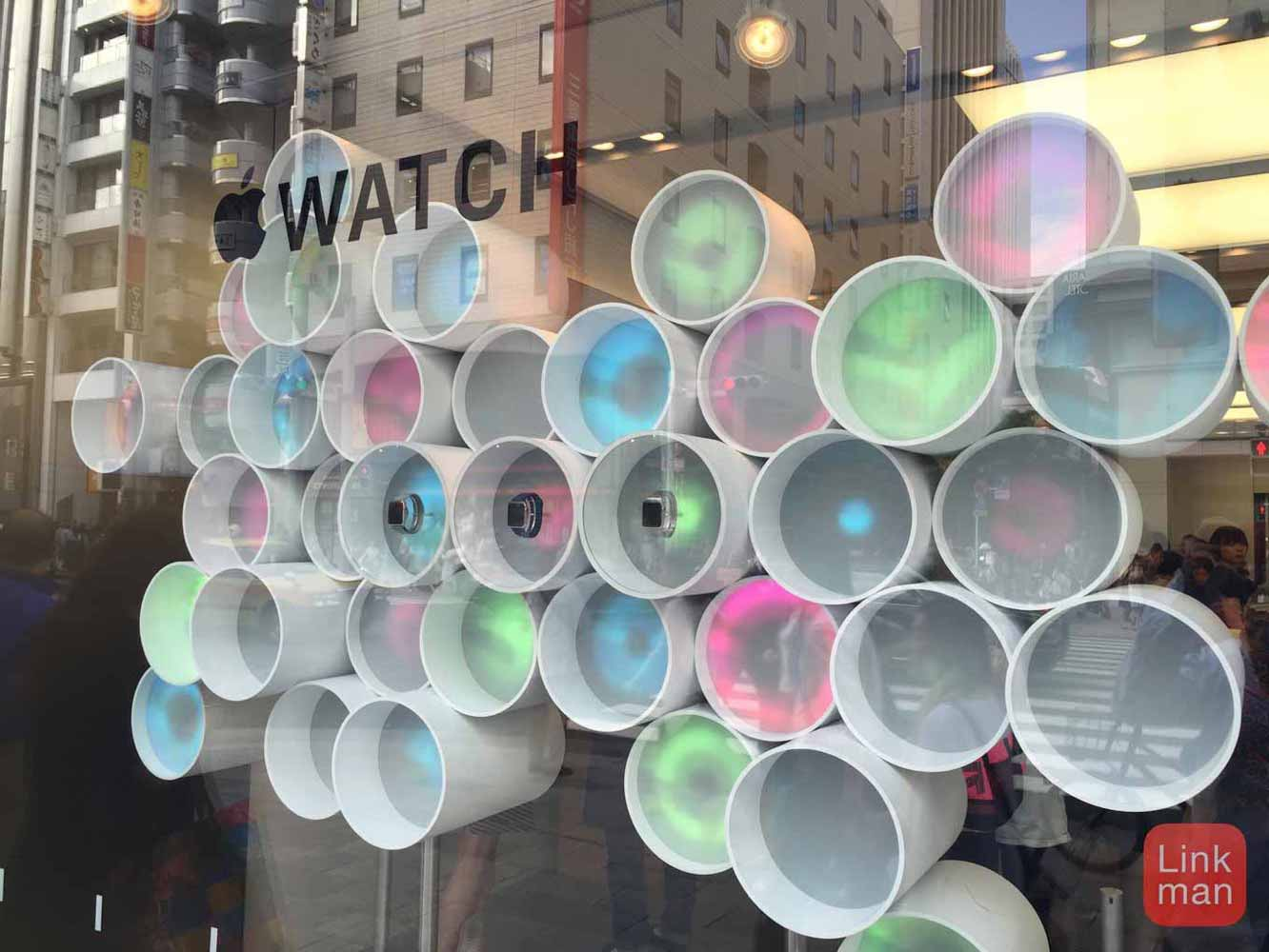 Applewatch store