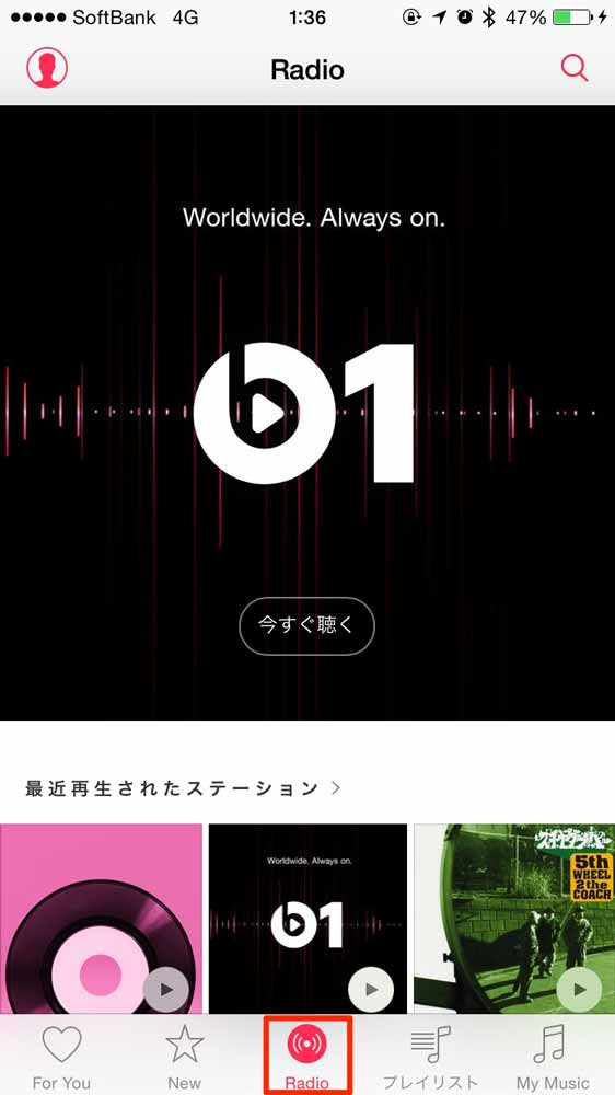 Beats1playlist 01