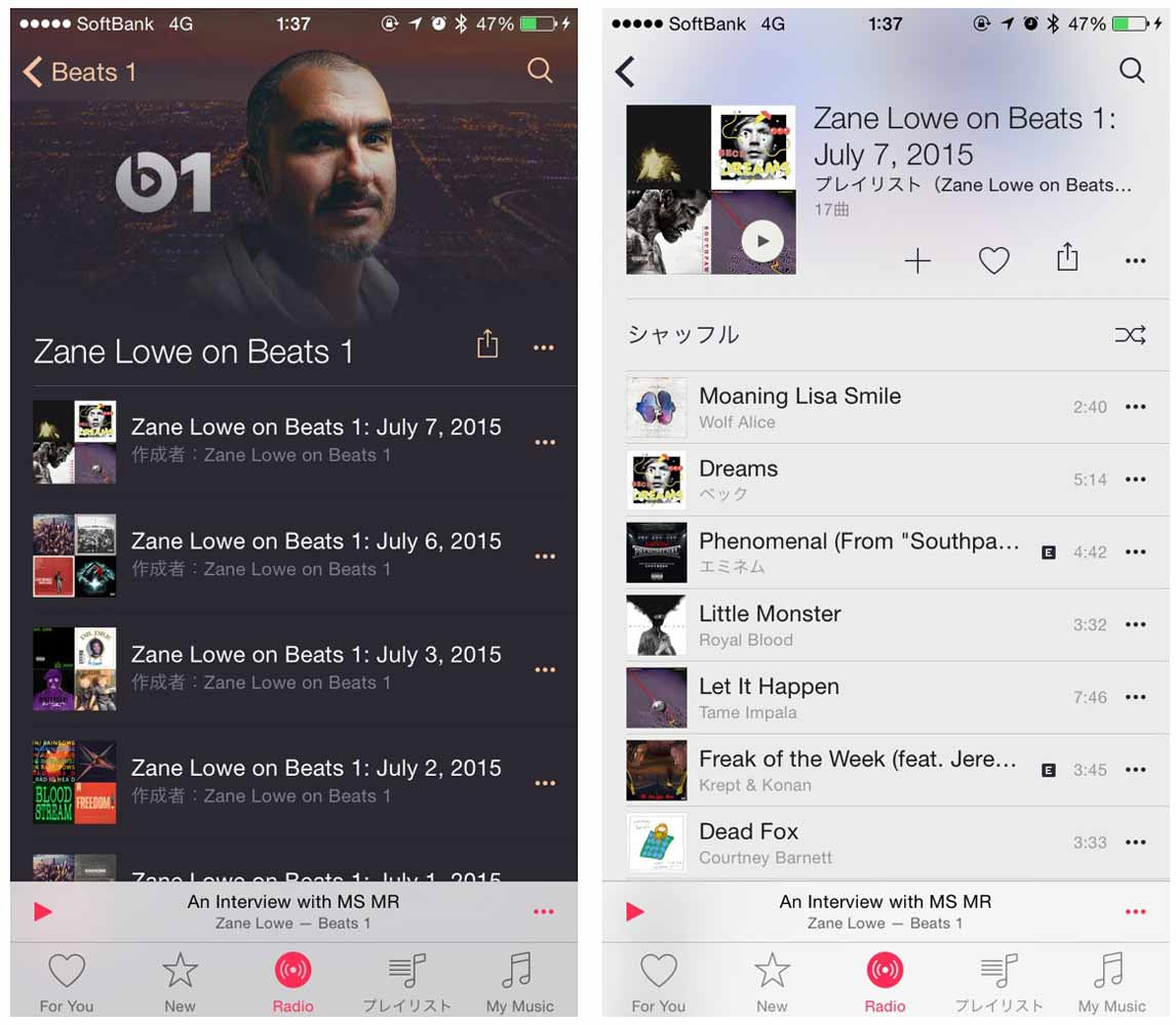 Beats1playlist 05