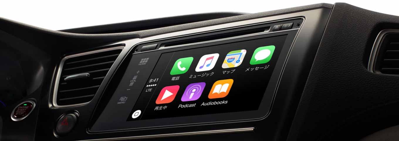 ホンダ、2016年モデルのアコードで「CarPlay」と「Android Auto」に対応へ