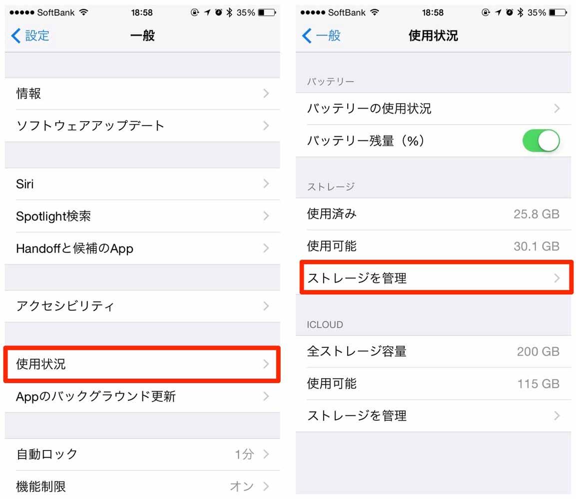 Downloadsakujyo 03