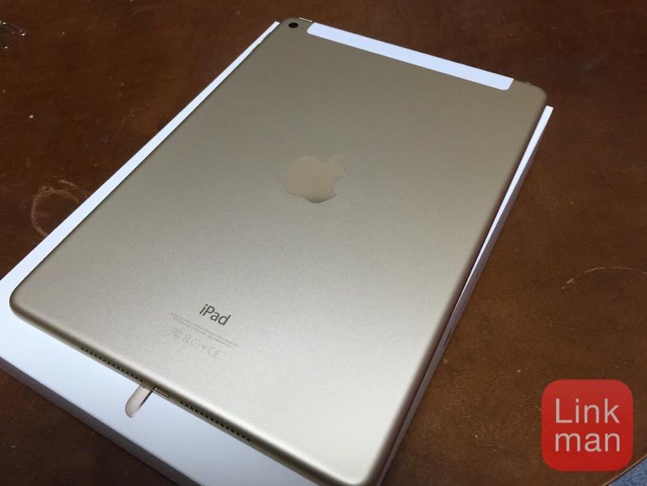 Apple、12.9インチ「iPad Pro」を優先するため新型「iPad Air」の今年発売を見送る!?