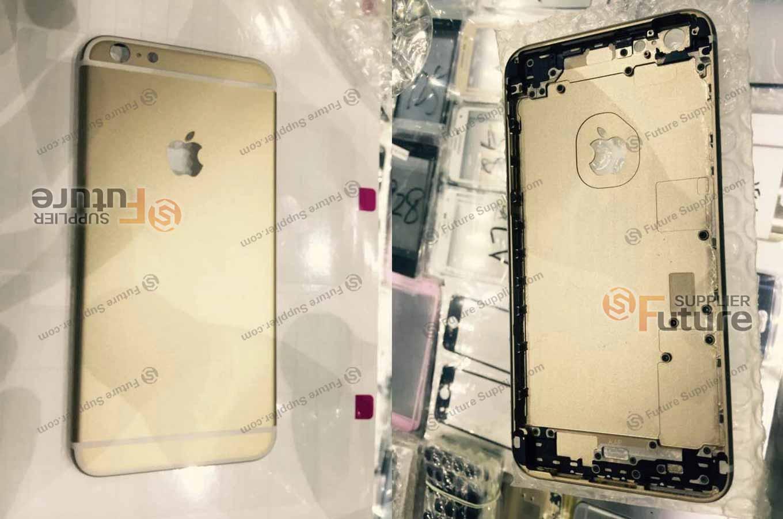 Iphone6splusbackshell