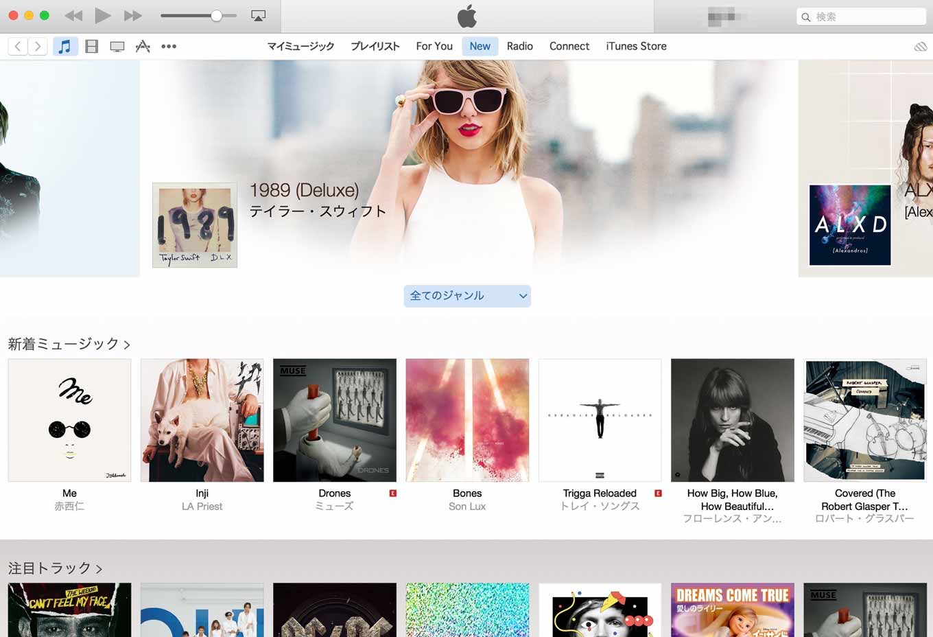 Apple、Apple Musicに対応した「iTunes 12.2」リリース – MacとWindowsで「Apple Music」が利用可能