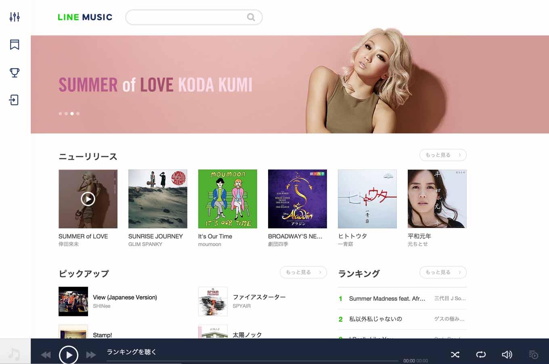 「LINE MUSIC」、MacやPCからも利用が可能な「ブラウザ版」を公開