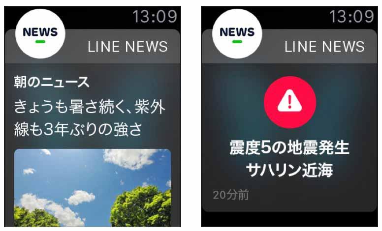 Linenews 02