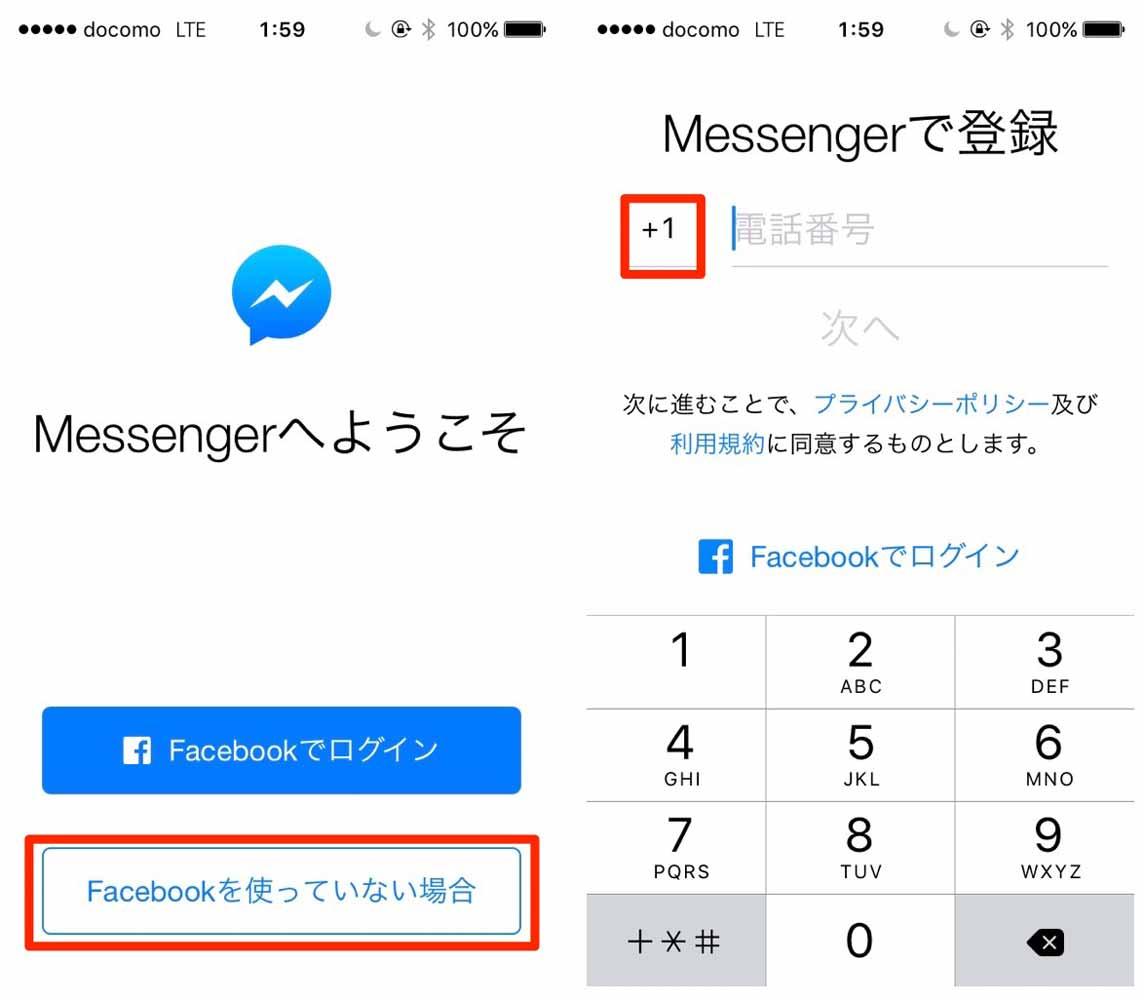 Messengernofacebook