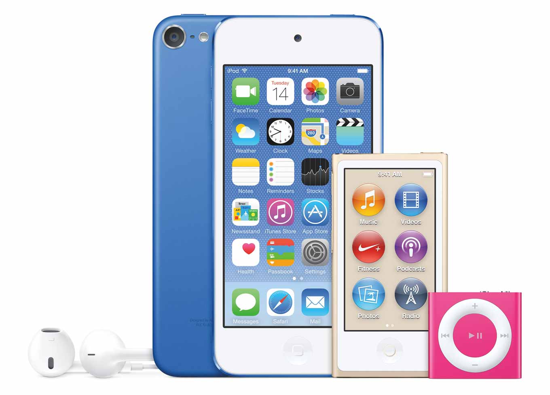 Apple、「iPod touch」「iPod nano」「iPod shuffle」も値下げ実施
