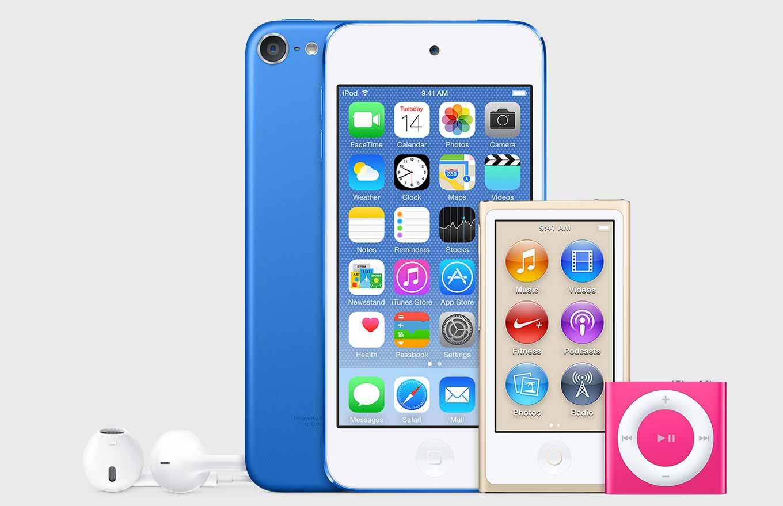 「iTunes 12.2」の中にゴールドの「iPod nano」など新しいiPodシリーズの画像が含まれていた!?