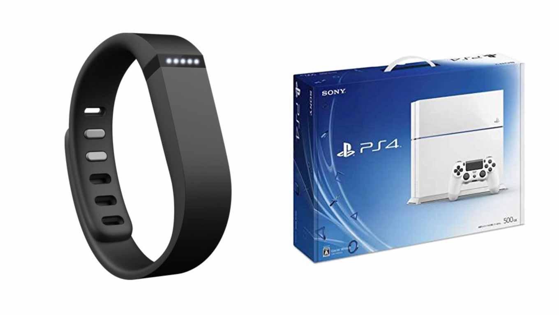 Amazon、「プライムデー」の一部で「Fitbit Flex」と「PlayStation4 グレイシャー・ホワイト 500GB」をセール価格で販売中(本日の特選品)
