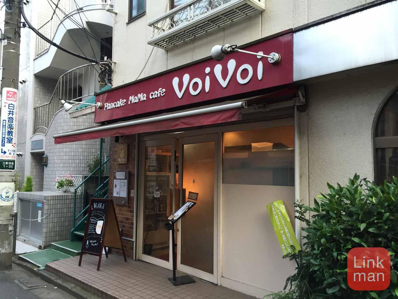 行列ができるパンケーキ屋 三軒茶屋の「パンケーキママカフェ VoiVoi」に行ってきた